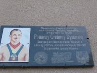 Один из чемпионов Луганска, Фото: 5