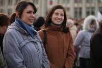 Празднование годовщины воссоединения Крыма с Россией в Туле, Фото: 38