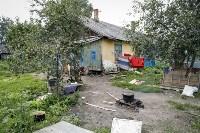 Нет воды в поселке Огаревка, Фото: 1
