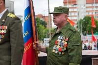 День ветерана боевых действий. 31 мая 2015, Фото: 94