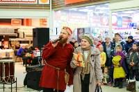 Гипермаркет Глобус отпраздновал свой юбилей, Фото: 49