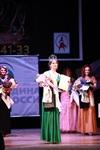 Мисс Тульская область - 2014, Фото: 534