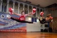 Чир-спорт в Тульской области, Фото: 33