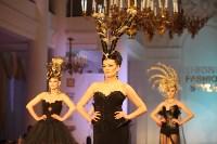Всероссийский конкурс дизайнеров Fashion style, Фото: 63