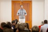 Гендиректор «Билайн» рассказал тульским студентам об успехе, Фото: 55