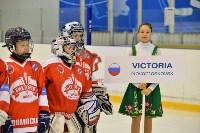Международный турнир по хоккею Euro Chem Cup 2015, Фото: 77