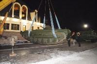 Коллекцию Тульского музея оружия пополнила БМП-1П, Фото: 1