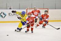 Международный турнир по хоккею Euro Chem Cup 2015, Фото: 117