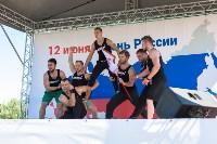 """Фитнес-фестиваль """"Активный гражданин"""", Фото: 73"""