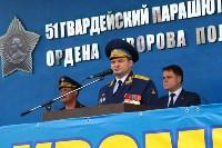Дмитрий Глушенков простился со знаменем дивизии, Фото: 35