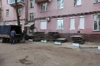 Капитальный ремонт жилых домов на улице Первомайская, Фото: 22