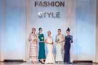 Фестиваль Fashion Style 2017, Фото: 94