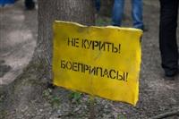 В Центральном парке воссоздали боевой подвиг советских солдат, Фото: 45