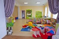 Радость моя, частный детский сад, Фото: 1