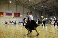 Танцевальный турнир «Осенняя сказка», Фото: 169