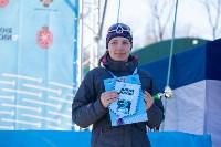 Лыжня России-2020, Фото: 163