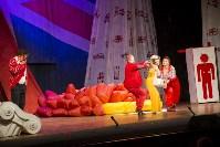 Спектакль Шикарная свадьба. Мария Горбань, Фото: 47