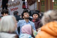 Фестиваль «Национальный квартал» в Туле: стирая границы и различия, Фото: 182