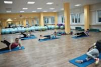 SportEnergy, фитнес-клуб, Фото: 2