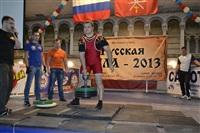 Фестиваль спорта «Русская сила», Фото: 19