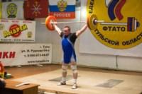 Юные тяжелоатлеты приняли участие в областных соревнованиях, Фото: 28