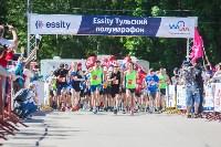 Essity Тульский полумарафон собрал 850 спортсменов со всей России, Фото: 175