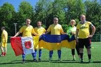 Турниров по футболу среди журналистов 2015, Фото: 31
