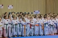 Соревнования по восточному боевому единоборству, Фото: 4