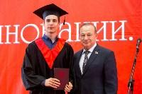 Вручение дипломов магистрам ТулГУ, Фото: 79