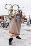 Масленица на берегу Упы, Фото: 47