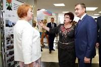 Алексей Дюмин поблагодарил представителей  ТОСов за активность, Фото: 23