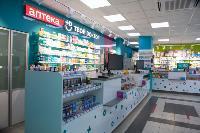 В каких аптеках Тулы всегда полный ассортимент?, Фото: 25