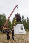 Памятник воинам-автомобилистам. Возвращение. 18.08.2015, Фото: 10