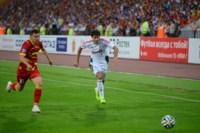 «Арсенал»- «Локомотив». Тула, 10 августа 2014 год., Фото: 39