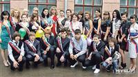 Новомосковск, Гимназиня №13, 11а. , Фото: 113