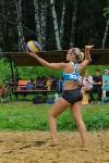 Турнир по пляжному волейболу, Фото: 108