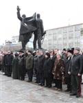 Возложение цветов к памятнику на площади Победы. 21 февраля 2014, Фото: 8
