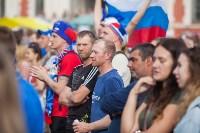 Матч Испания - Россия в Тульском кремле, Фото: 100