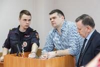 Приговор Александра Прокопука, Фото: 25