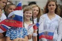 День города в Новомосковске, Фото: 1