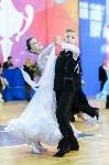 I-й Международный турнир по танцевальному спорту «Кубок губернатора ТО», Фото: 41