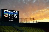 Арсенал-Волга, Фото: 148