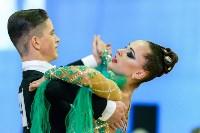 I-й Международный турнир по танцевальному спорту «Кубок губернатора ТО», Фото: 86