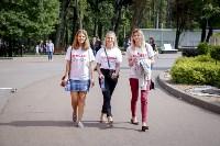 «Школодром-2018». Было круто!, Фото: 194