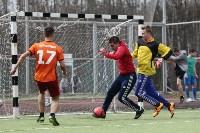 Футбольный турнир ЛДПР на кубок «Время молодых 2016», Фото: 24