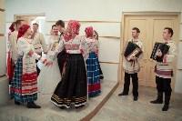Тульским молодоженам передали «Эстафету семьи», Фото: 11