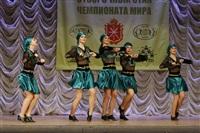 Всероссийский конкурс народного танца «Тулица». 26 января 2014, Фото: 52