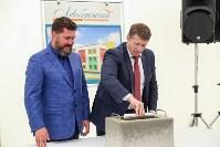 В  микрорайоне Левобережный появится новый детский сад, Фото: 27