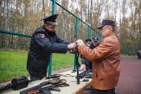 Соревнование сотрудников внутренних дел РФ, Фото: 18