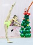 Кубок общества «Авангард» по художественной гимнастики, Фото: 106